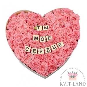 розы с надписью в каркасе сердце