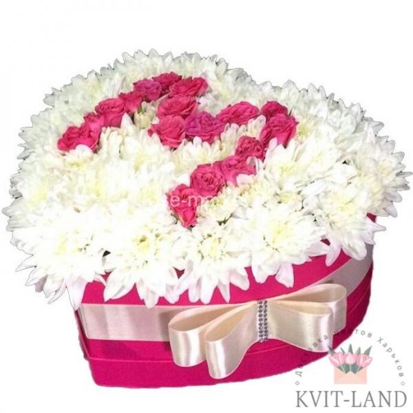 роза с хризантемой в коробке сердце
