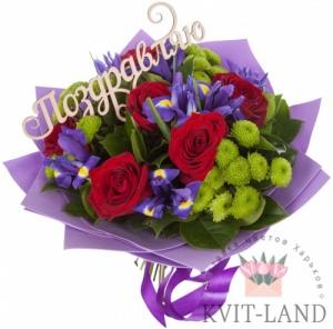 топер в букете цветов