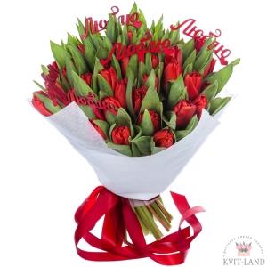 букет тюльпанов с открыткой