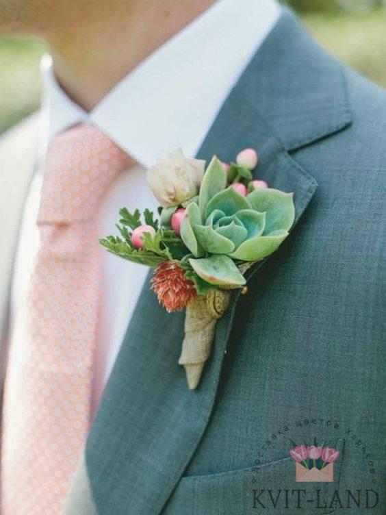 необычная цветочная бутоньерка