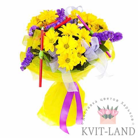 желтая хризантема букет