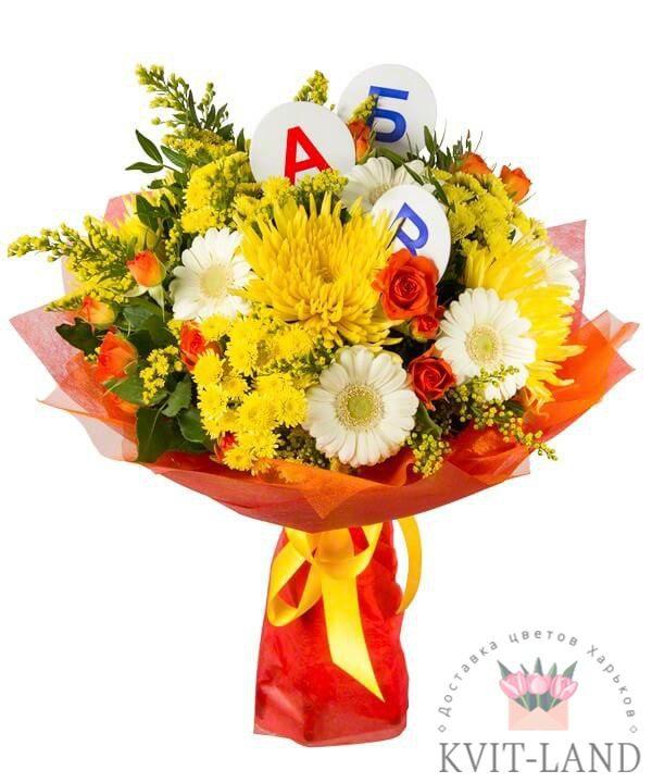 на 1 сентября букет цветов