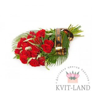 букет траурный из роз