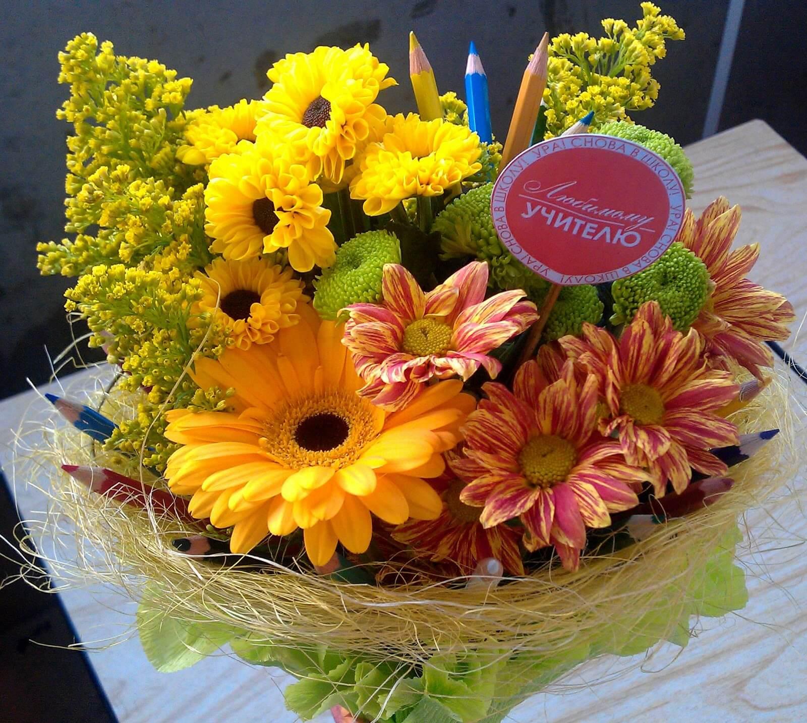 Хотите заказать букет для учителя с услугой доставка цветов по Харькову?