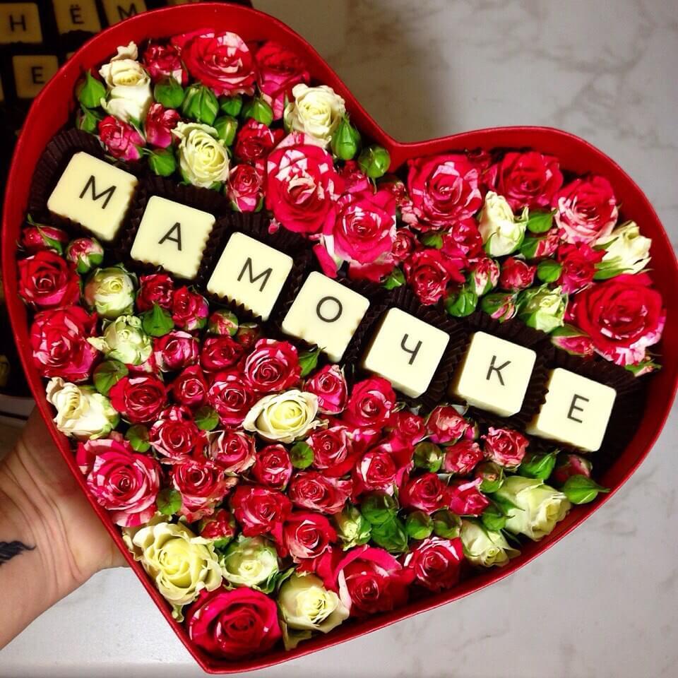 Где купить в Харькове цветы маме с услугой доставка цветов?