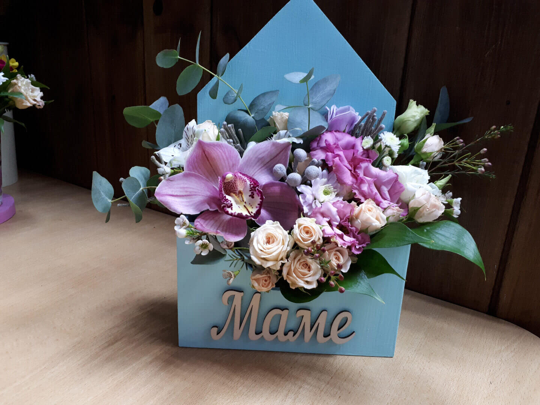 Букет для мамы Харьков